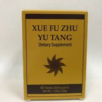 Xue Fu Zhu Yu Tang - Herbal Supplement for Circulatory System - Made in USA