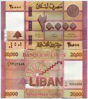 LEBANON 5000 5,000 LIVRES 2013 P NEW AU-UNC