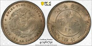 Kwangtung silver 20 cents ND(1890-1908) L&M-135 uncirculated PCGS MS62