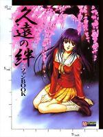 KUON NO KIZUNA Fanbook Illustration Art Book 62