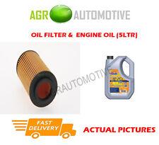 DIESEL OIL FILTER + LL 5W30 ENGINE OIL FOR VAUXHALL OMEGA 2.2 120 BHP 2000-03