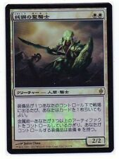 MTG Japanese Foil Puresteel Paladin New Phyrexia SP