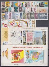 SPANIEN - AÑO 1996 COMPLETO NUEVO MNH ESPAÑA - EDIFIL( 3406/3464 ) CON HOJITAS