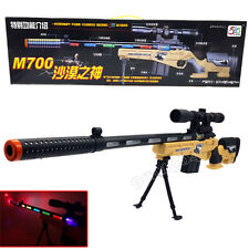 "35.8"" Kids Action Toy Military Gun Flashing Light Sound Army Weapons Guns Toys"