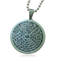 99 Allah Name Islamic Muslim Arab Asma ul Husna Engraved Quran Pendant Necklace