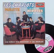 """EP Les Charlots  """"Paulette, la reine des paupiettes"""""""