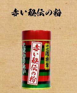 ICHIRAN 一蘭  Famous Japanese Noodle Shop Secret Red Powder Spice 14g Japan