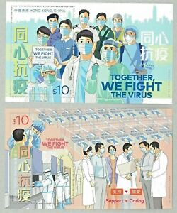 China Hong Kong 2020 Together we Fight the Virus Stamp Sheetlet X 2 同心抗疫