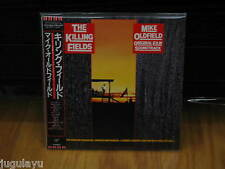 MIKE OLDFIELD THE KILLING FIELDS RARE OOP JAPAN MINI-LP CD