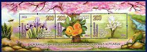 2016. Kazakhstan. Flora. The Red Book of Kazakhstan. Plants. MNH. S/sheet