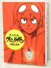 GURREN LAGANN Tengen Toppa Basic Drill Art Japan Book SG*