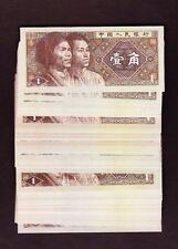China 1 Jiao 1980 P-881  banknotes  UNC ( a bundle) x 100