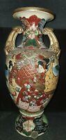 ANCIEN GRAND VASE SATSUMA PORCELAINE FINE JAPON JAPONAIS GEISHA TOKYO KYOTO H 36