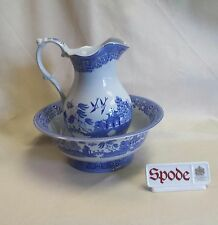 "SPODE BLUE ITALIAN ""WILLOW"" PITCHER 128 oz AND BOWL MADE IN ENGLAND *NEW*"
