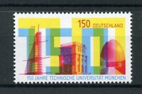 Germany 2018 MNH Munich Technical University 150th 1v Set Architecture Stamps