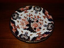 Antique Royal Crown Derby Imari 383 Pattern Comport Pedestal Dish - 1895