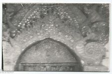 BM376 Carte Photo vintage card RPPC Indochine sculpture bas relief détail