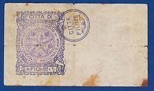 Austria Hungary, 25 Kronen, Korona 1918, CITTA DI FIUME Consiglio Nazionale-RARE