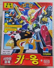 Yuusha DX Brave Fighter of Legend Da-Gran- Ga Orn New