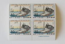 Japan 1959 Letter Writing Week - Kuwana Scott #679 Block of 4 Mint NH