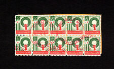 SCOTT # 1205 Christmas Issue United States Stamps - Used NH Block of 10