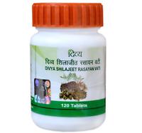Baba Ramdev Patanjali Divya Shilajeet / Shilajit Rasayan Vati 40 gm Herbal