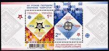 2006. Ukraine.Europa-CEPT. 50th Anniv. S/sh. MNH. Sc.623