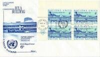 UNITED NATIONS 1969 ECLA BUILDING 6c BLOCK OF 4 FIRST DAY COVER