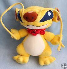 "Lilo & Stitch SPARKY Experiment 221 12"" Plush Doll Toy SEGA PRIZE 2005 NWT"