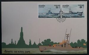1979 Thailand Royal SHips FDC ties 2 x 5B stamps cancelled Bangkok