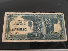 (JC) 10 (Ten) Dollars Malaya Japanese Invasion Money (JIM) Prefix MG
