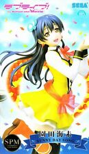 "Umi Sonoda SPM Figure ""Sunny Day Song"" anime Love Live! SEGA official"