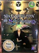 Nura: Rise of the Yokai Clan (Chapter 1 - 50 End) ~ 4-DVD ~ English Subtitle ~