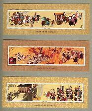 China 1988 1994 1998 Romance of 3 Kingdoms 3 S/S Full