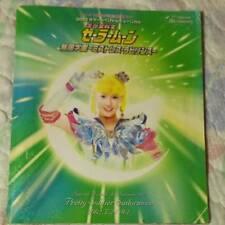SAILOR MOON SUMMER SPECIAL MUSICAL 2002 JAPAN PROGRAM BOOK ANIME Naoko Takeuchi