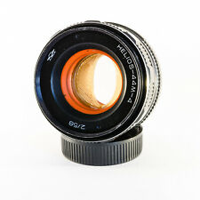 Helios 44M-4 lens modified with orange anamorphic oval bokeh