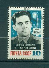 Russie - USSR 1968 - Michel n. 3574 - Vol spatiale de Soyouz 3
