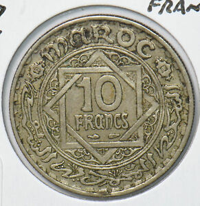 Morocco 1947 AH 1366 10 Francs 901557 combine shipping
