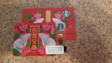 WOW! STARBUCKS Malaysia Year of the Rat Gift Card Sleeve & Lunar Outside Envelop