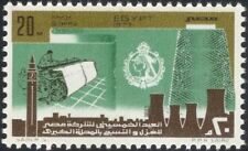 Egypte 1977 coton/Tissage/Textile/business/Commerce/Tour Horloge 1 V (n44542)