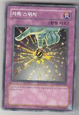 YU-GI-OH Selbstzerstörungsknopf Common koreanisch