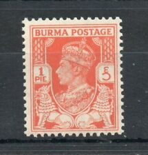 BURMA 1940 GEORGE 6TH 1p RED-ORANGE  SG,18b U/MINT LOT 4379B