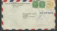 CURAZAO 1941 TO USA CENSOR AIR COVER W/ ADVERTISING