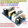 Dual Output AC-DC 110V 220V to 5V 12V 24V Buck Converter Switching Power Supply