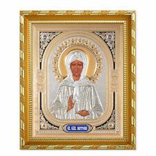 Ikone Matrona von Moskau Holz 21x18 K икона Матрона Московская ikona