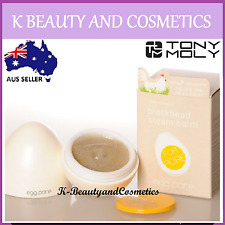 [TonyMoly] Egg Pore Blackhead Steam Balm 30g Nose Pack Black Head Mask Tony Moly
