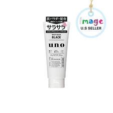 SHISEIDO UNO Whip Wash Black Facial Cleansing Foam资生堂UNO天然炭强力劲爽控油洗面奶-U.S SELLER