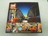 Sci-fi Revoltech No.012 Mothra Godzilla Kaiyodo Action Figure Non Scale
