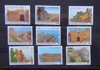 Greece 1996 Castles set 1st Series etc MNH