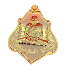 Thai Amulet LP Kuay Coin Hanuman Yantra Pendant Gold Plating For Protection